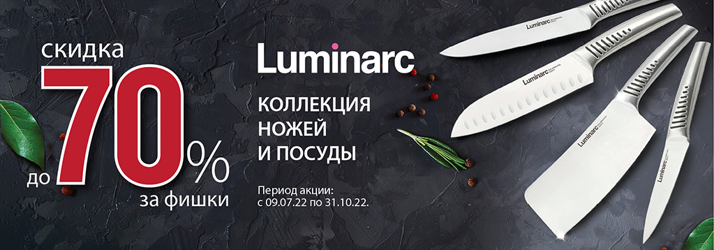 Текстиль Sweet Dreams